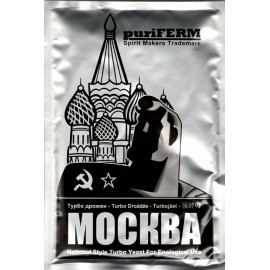 Drożdże gorzelnicze - puriFERM MOSKWA