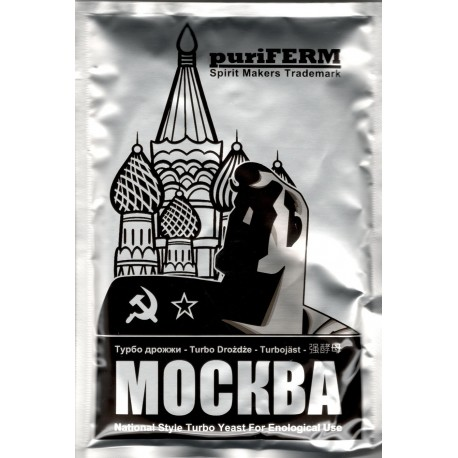 puriFERM MOSKWA